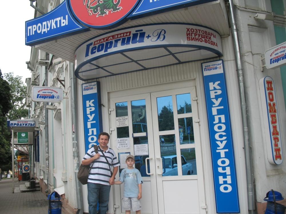 Ruso como lengua extranjera: ¿cómo preguntamos en una tienda?