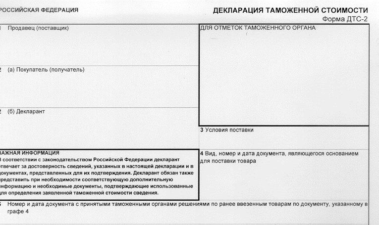 Traductor ruso. Comercio internacional: algunos términos básicos