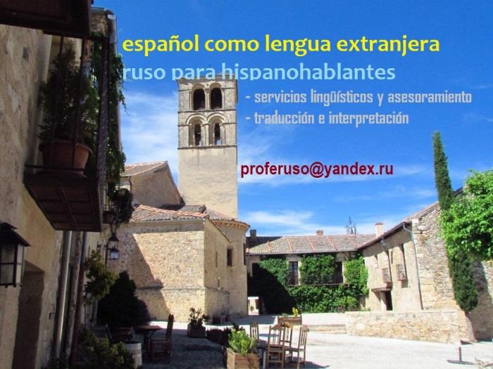 00-plaza-pueblo-portada1